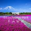 Vyt4s - Hitsujiyama Park