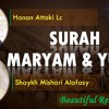 Surah Maryam & Surah Yusuf Merdu Bacaan Al Quran Untuk Ibu Hamil