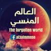Download بدون عنوان | قصص رعب مع فاطمة محمود Mp3
