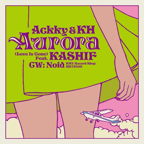 Aurora(Love Is Gone)feat.kashif_ShortVer