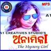 ANAMIKA ODIA MYSTERY GIRL MUSIC VIDEO