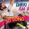 Chirri Udd Kaa Udd (3D Song) Parmish Verma  || New Punjabi Song 2018