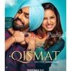 Kaun Hoyega | Qismat | Ammy Virk | Sargun Mehta | New Song 2018.