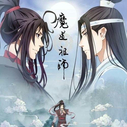 Full Ver ) Mo Dao Zu Shi ED 2- 不羨 No Envies by: SING女團 by Jay