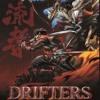 DRIFTERS OP - Gospel Of The Throttle [Dima Lancaster Feat. BrokeN Ver]