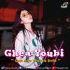 Ghea Youbi - Gak Ada Waktu Beib BB [ DJ OvanDry ]