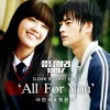 All For You - Seo In Guk & Jung Eun Ji (Cover by Yves Huynh)