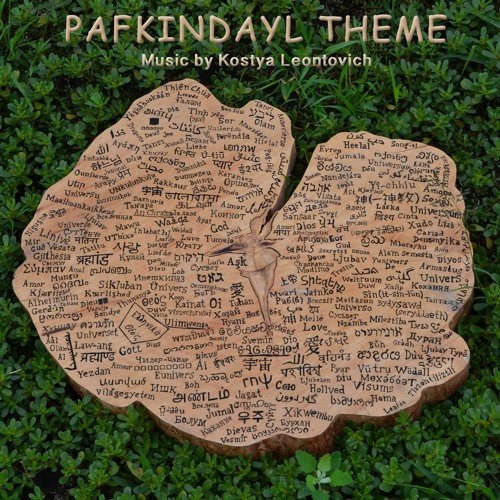 Pafkindayl Theme