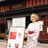 Weekly show 25th August Yamashiro Chillout at Bengaraya Yuki Kawamura