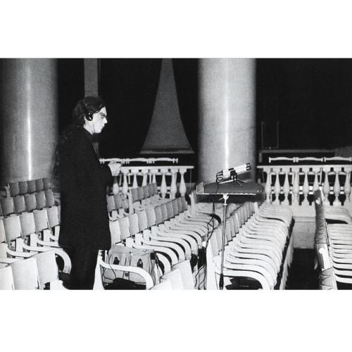 ГАР001: Михаил Чекалин «Экзальтированная Колыбельная 1979 – 1987»