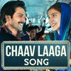 Download Chaav Laaga (Sui Dhaaga) Mp3 Songs By Papon, Ronkini Gupta