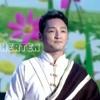 New Tibetan Song 2018 By Sherten