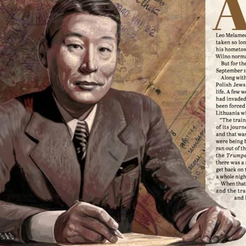 Sugihara's Stand