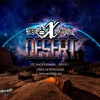 Fresh Drop & Jonathan Kstiyo - Desert (Original Mix) *Click Buy For FREE DOWNLOAD*