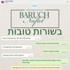 Baruch Naftel - Besoros Tovos