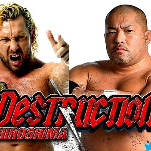 Strong Style Story Episode 44 - The Destructive Climax of the Podcast