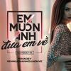 Download Em Muốn Anh Đưa Em Về (EMADEV) - Hồ Ngọc Hà Mp3