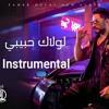 Download موسيقي أغنية لولاك حبيبي تامر حسني - Lolaak Habibi instrumental Music Tamer hosny by Hady Waleed Mp3