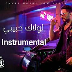 موسيقي أغنية لولاك حبيبي تامر حسني - Lolaak Habibi instrumental Music Tamer hosny by Hady Waleed
