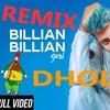 Biliya Bilya Dhol Mix | Guri Ft Jind Mani |Bhangra | Latest Punjabi Songs 2018
