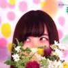 【Female Sings】Haiiro To Ao (+ Masaki Suda) / Kenshi Yonezu  (Covered By KOBASOLO  Harutya)