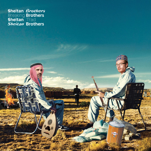 Breaking Trad EP - Sheitan Brothers - ZELAIAN002