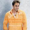 Main Badhiya Tu Bhi Badhiya - BassBollywood Remix
