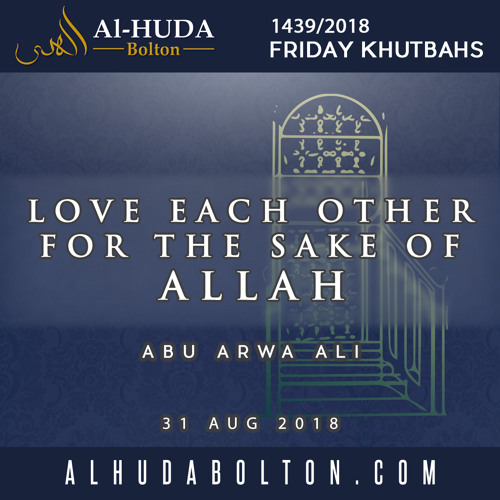 Love Each Other For The Sake Of Allah!