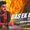 Bas Ek Baar   Mukesh Choudhary   Album Cover Song   Sunix Thakor