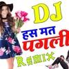 Has Mat Pagli Pyaar Ho Jayega 2018 Demo - Deejay Sonu