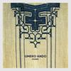 Umeko Ando - Ihunke (excerpt1)