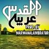 Sad Emotional HipHop Beat ''القدس عربيه'' (PROD.BY MarwanAlambrator)