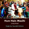 Hum Hain Masihi: Urdu Hindi Christian Music Gospel Songs [Pop Rock For Humanity]