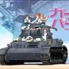 Girls Und Panzer ED- Enter Enter MISSION! (Instrumental)