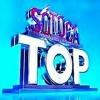 Dilsinho - Ioiô (Só toca top) Portada del disco