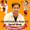 Suklam Varadharam [ Sound Chack ] DjNaveenPRKT