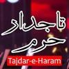 Tajdar-e-Haram by Atif