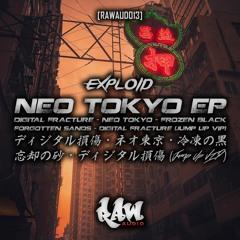 Exploid - Digital Fracture (Jump Up VIP)