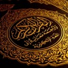 Surah Al Fatiha With Urdu Translation 001  The Opening