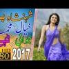Pashto New Armani Tapay   Jora Jawabi Tappay - Dubai Special Musafaro Da Pera Tapay YouTube ✔