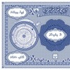Gaumun Adhu feynunun MDP