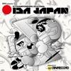 IDA Japan 2018 / Scratch Battle Beat (SEMI FINAL)