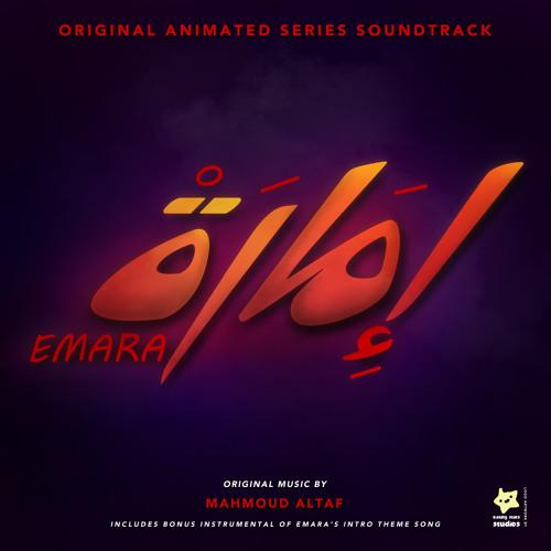 03 - Warehouse Ambush and Omar's Theme [EP1]