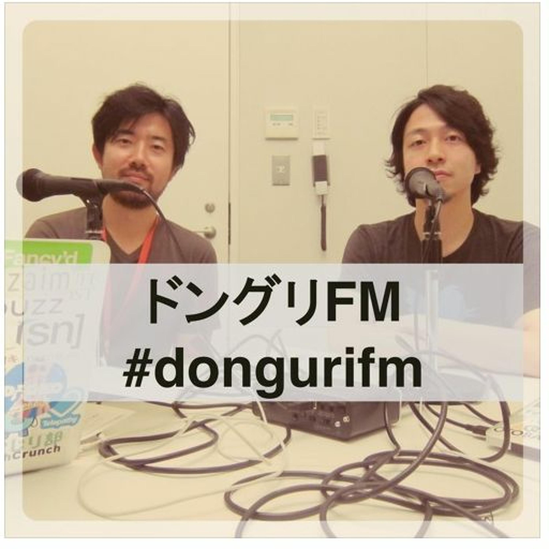 320 『課長 島耕作』の中沢部長について語る – 楽しいラジオ「ドングリ ...