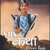 VTEN - Kahtaa [Cover Rap By Li'll AKKI] || FT - Dharmendra Sawan [HOOKS] || Nepali Hip Hop Rap Song