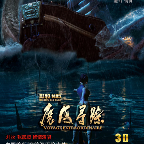 [ZH] - Admiral of The Sea