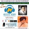 Bhai Harsimran Singh II Punjab De Rajsi Badal Te Panthak Dhiran Di Sanjhi Jimewari II  Radio ASP