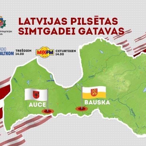 """""""Latvijas pilsētas - Simtgadei gatavas"""" 02. izlaidums: Bauska un Auce"""