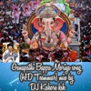 Ganapathi Bappa Moriya song (HD Teemmar) mix by DJ Kishore ksk