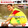 Kakote Kolashi Niya    Koch Rajbongshi Folk Song    Sangita Roy